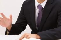 ビジネスに占いを活用する 経営者